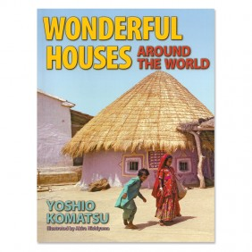 Wonderful Houses