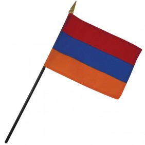 Armenia Nation Flag
