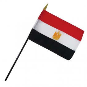 Egypt Nation Flag