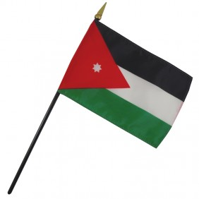 Jordan Nation Flag