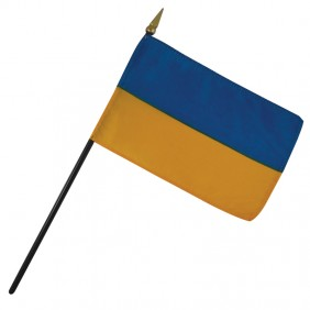 Ukraine Nation Flag