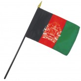 Afghanistan Nation Flag