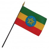 Ethiopia Nation Flag