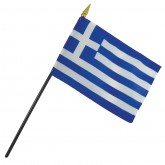 Greece Nation Flag