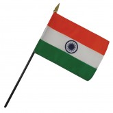 India Nation Flag