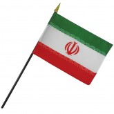 Iran Nation Flag