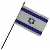 Israel Nation Flag