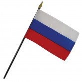 Russian Republic Nation Flag