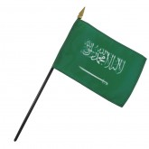 Saudi Arabia Nation Flag