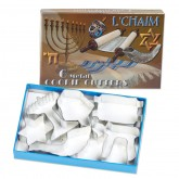 Judaic Holiday Metal Cookie Cutters