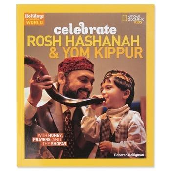 Celebrate Rosh Hashanah & Yom Kippur