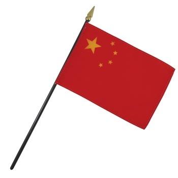 China Nation Flag