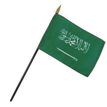 Saudi Arabia Nation Flag