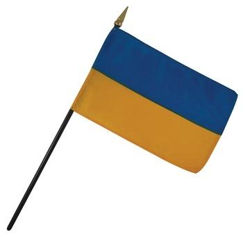 Ukraine Nation Flag
